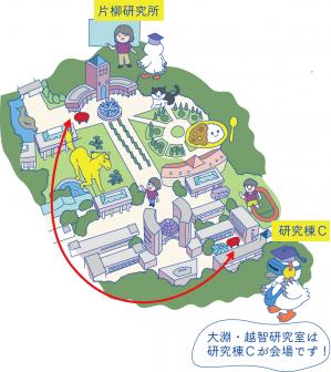 Campus002