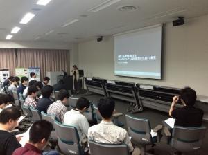 Furukawa_final_pic2