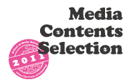 Media Contents Selection 2011