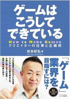 20130926kyshimoto