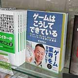 Kao_matsuda
