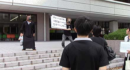 Sotsuken2
