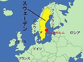 150522sweden