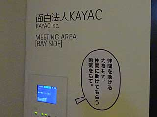160712yokohama9