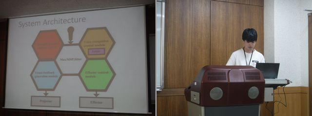 Adada_presentation