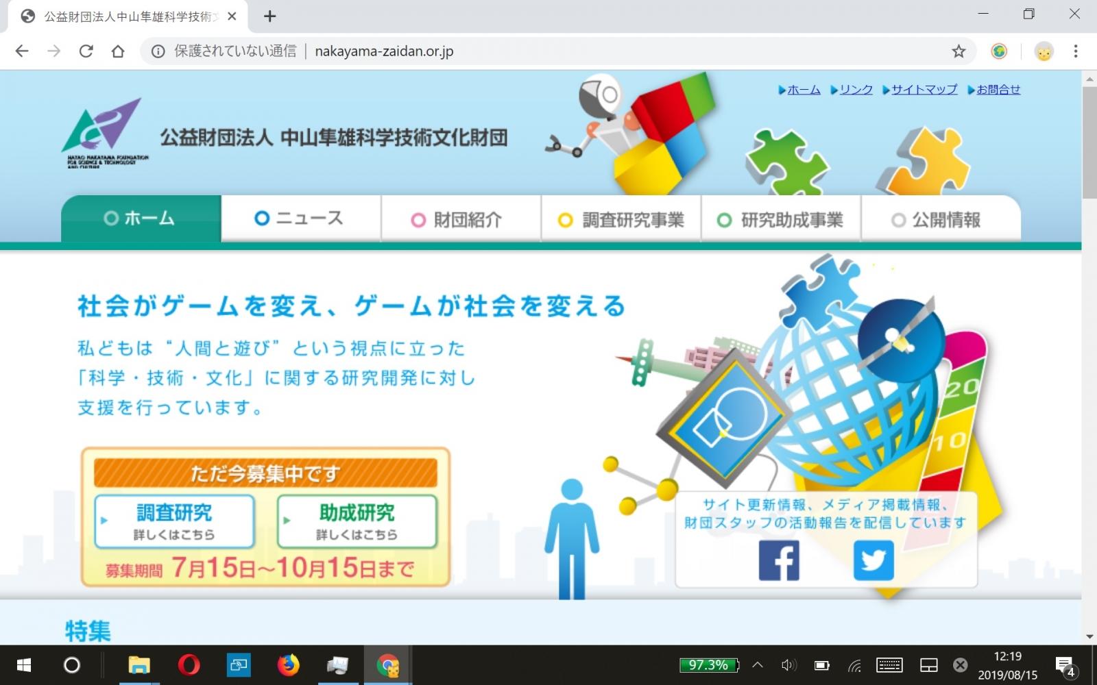 Nakayama_20190815174601