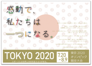 1_20200829214401