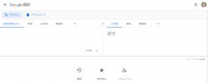 Google_20201030111501