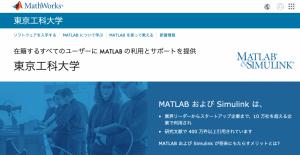 Matlabtut