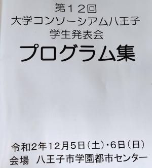 Photo_20201218110901