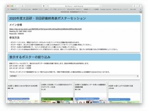 Screen-shot-20210205-at-90820