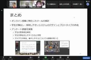 Screen-shot-20210308-at-161048-copy