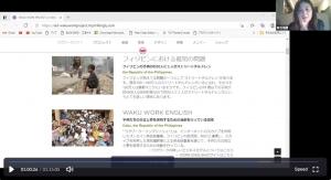 Screen-shot-20210510-at-180704_1000